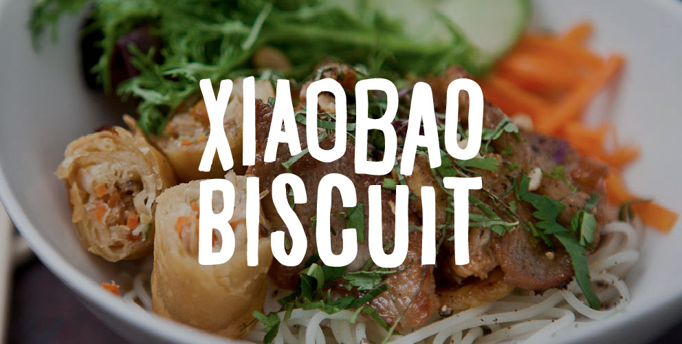 Designed for Xiao Bao Biscuit by Fuzzco